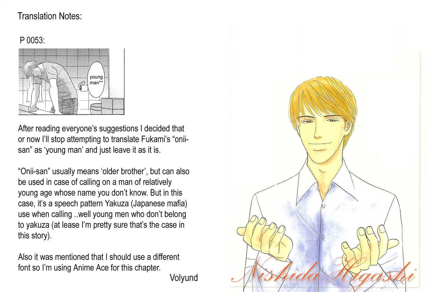 Negai Kanae Tamae 4 Page 2