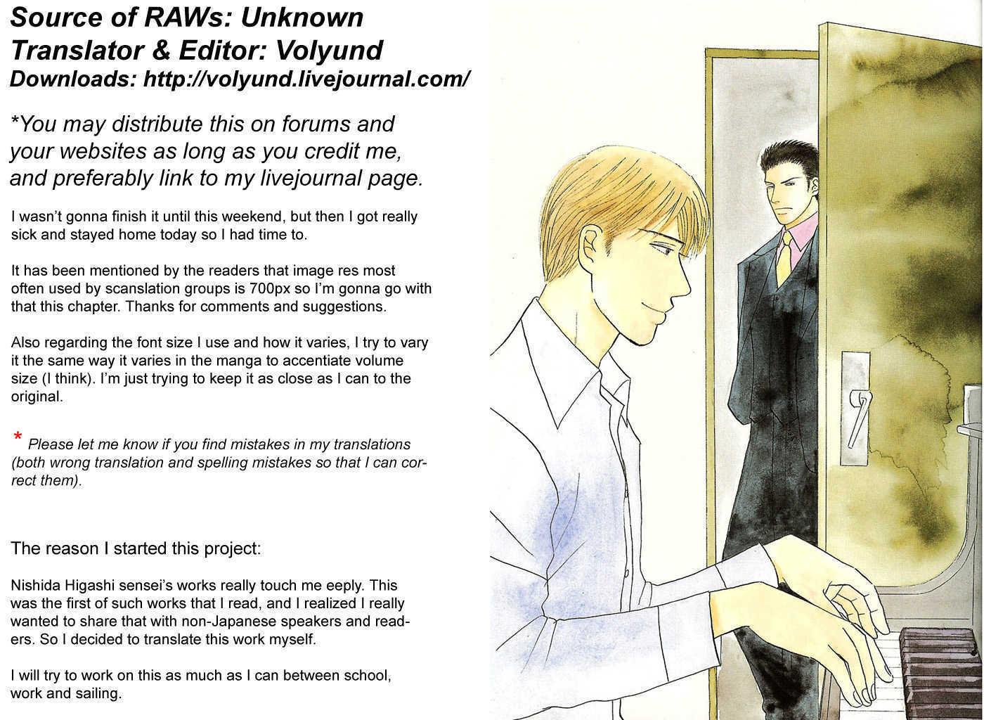 Negai Kanae Tamae 8 Page 1