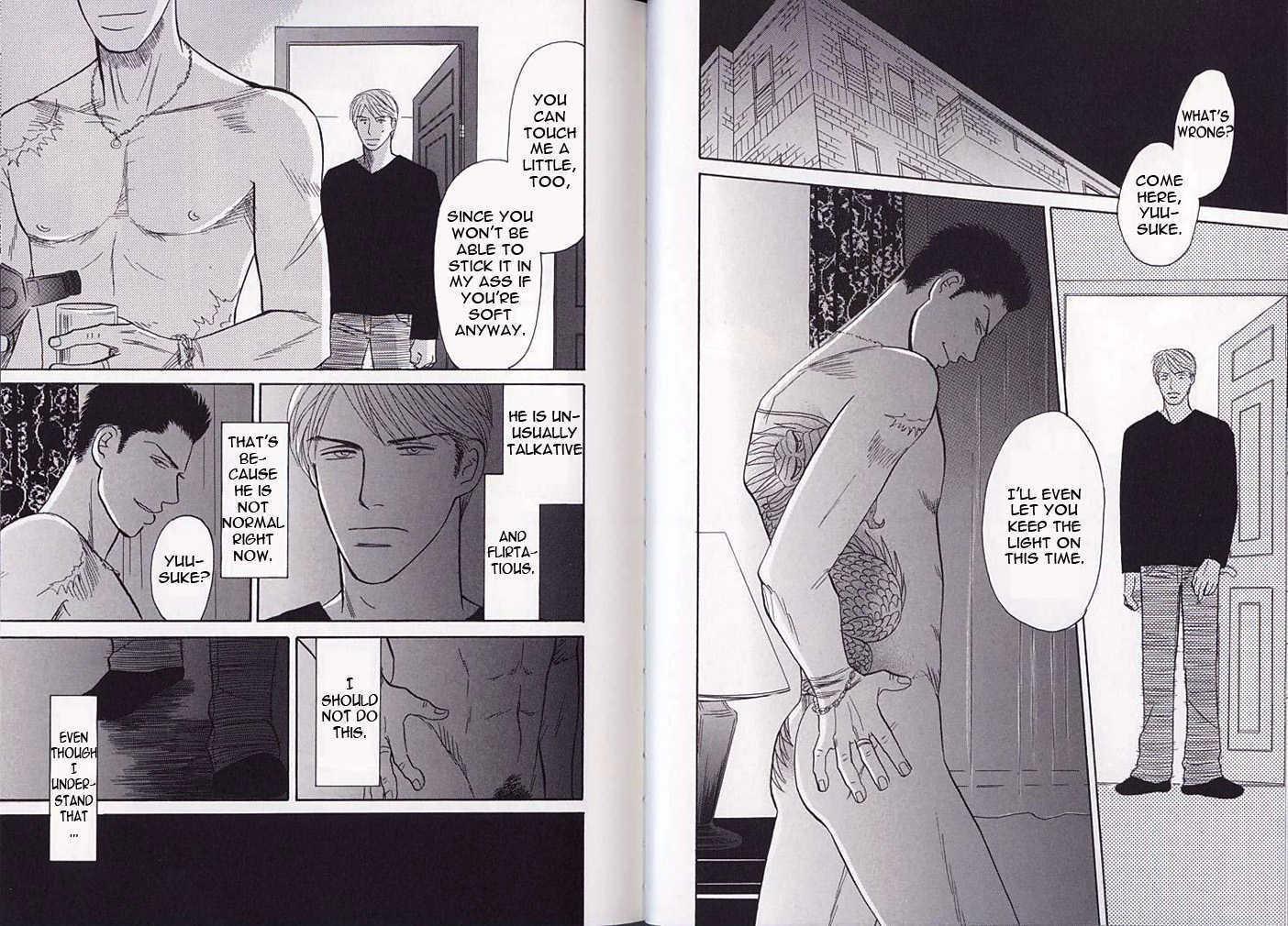 Negai Kanae Tamae 11 Page 3