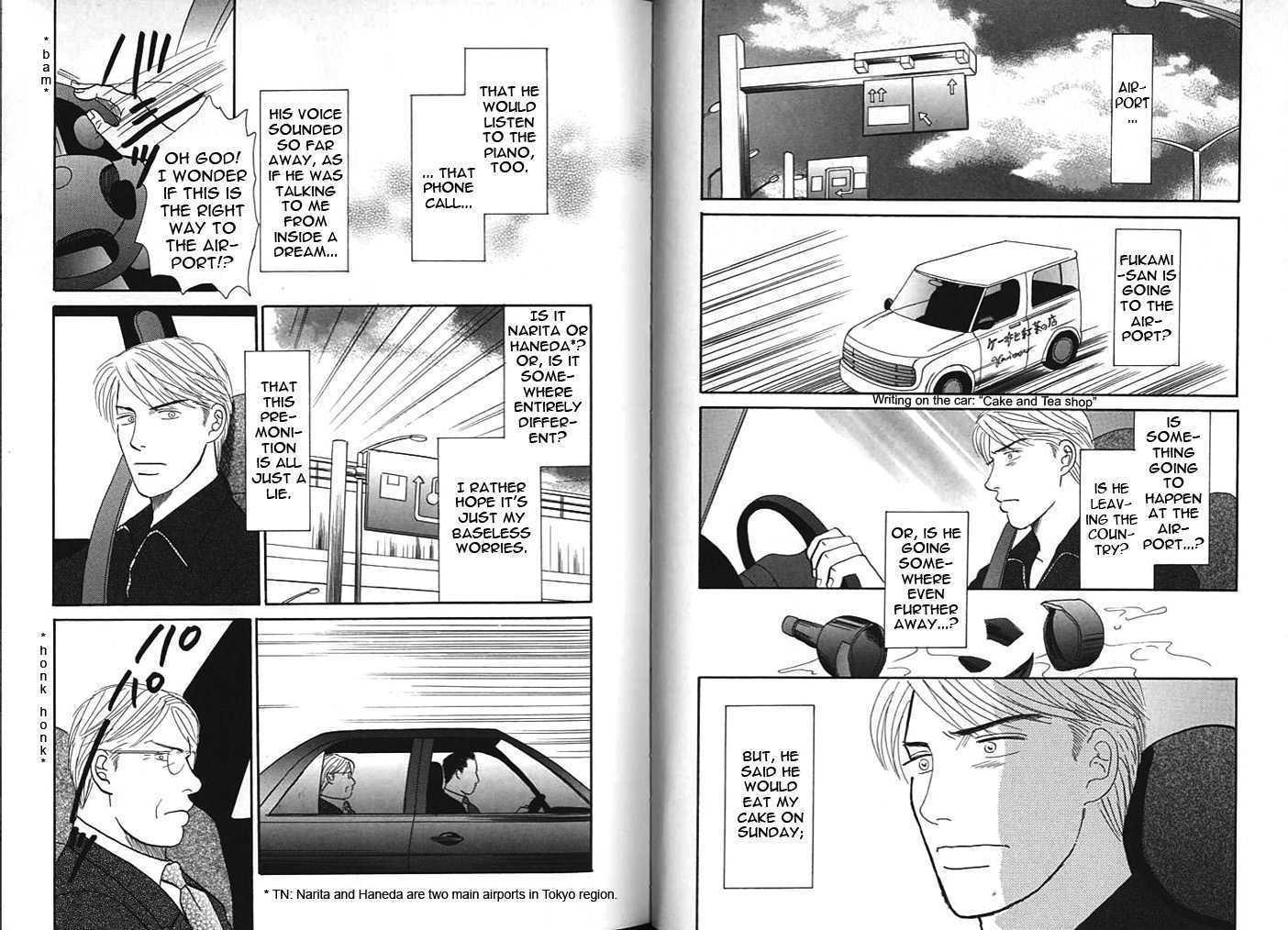 Negai Kanae Tamae 13 Page 3