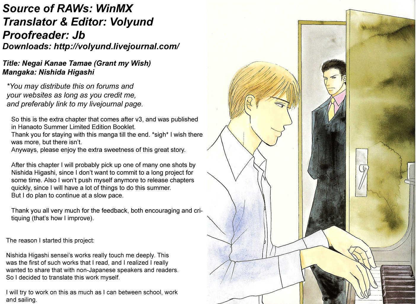 Negai Kanae Tamae 15.5 Page 1