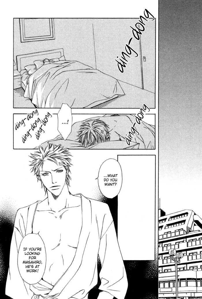 Gokujou no Koibito 5 Page 2