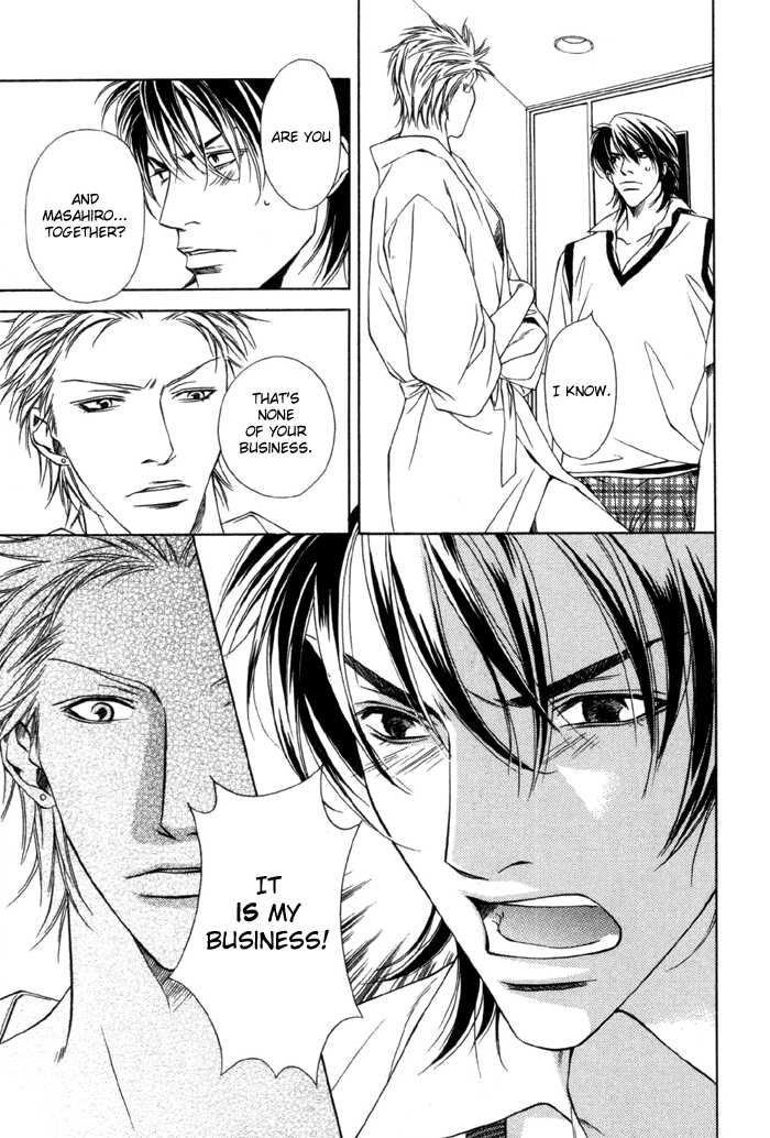 Gokujou no Koibito 5 Page 3