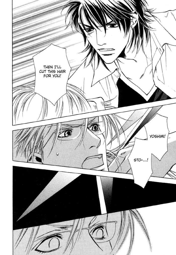 Gokujou no Koibito 7 Page 2