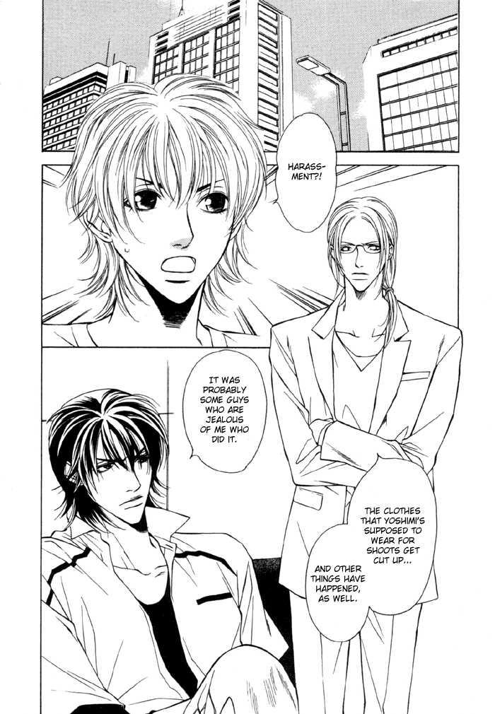 Gokujou no Koibito 10 Page 3