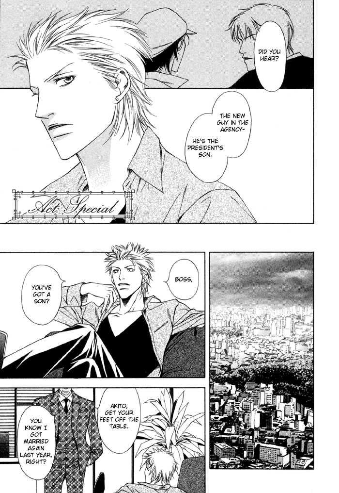 Gokujou no Koibito 10.5 Page 2