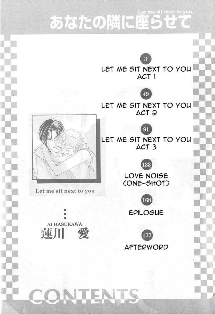 Anata no Tonari ni Suwarasete 1 Page 3