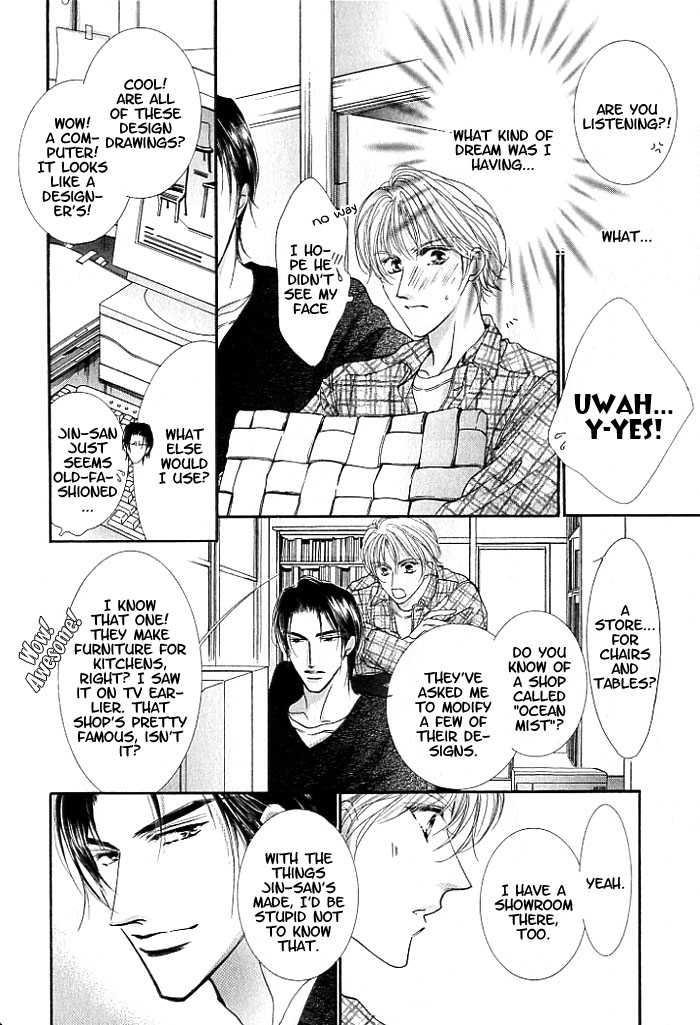 Anata no Tonari ni Suwarasete 2 Page 4