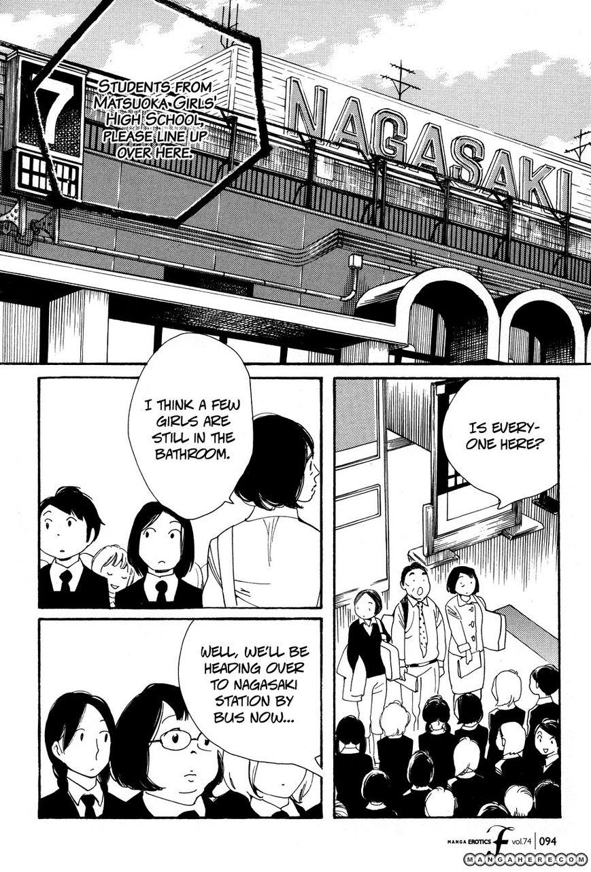 Aoi Hana 44 Page 3