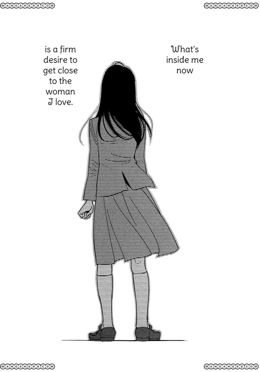 Aoi Hana 46 Page 2