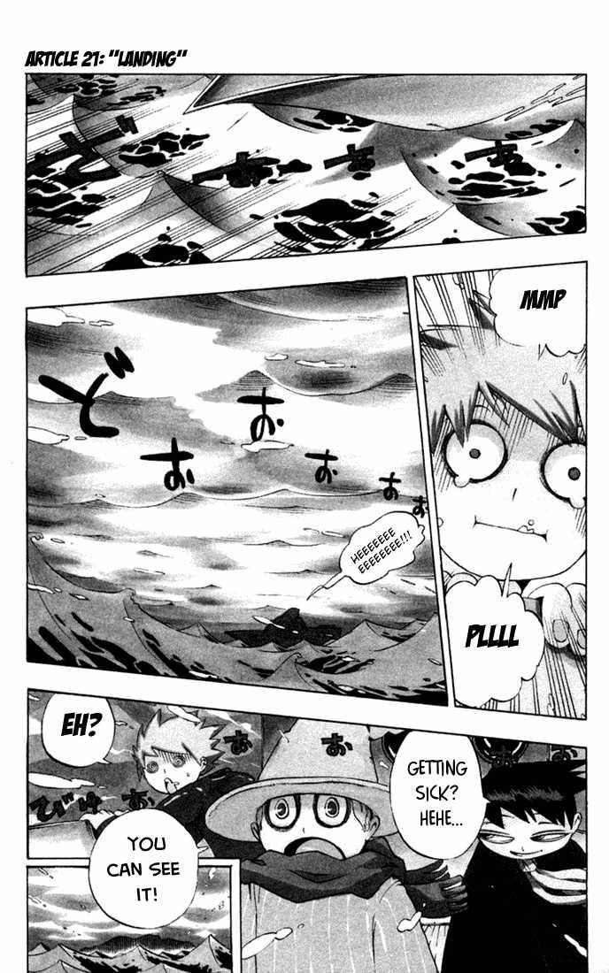 Muhyo to Rouji 21 Page 1