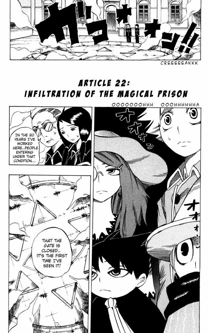 Muhyo to Rouji 22 Page 2