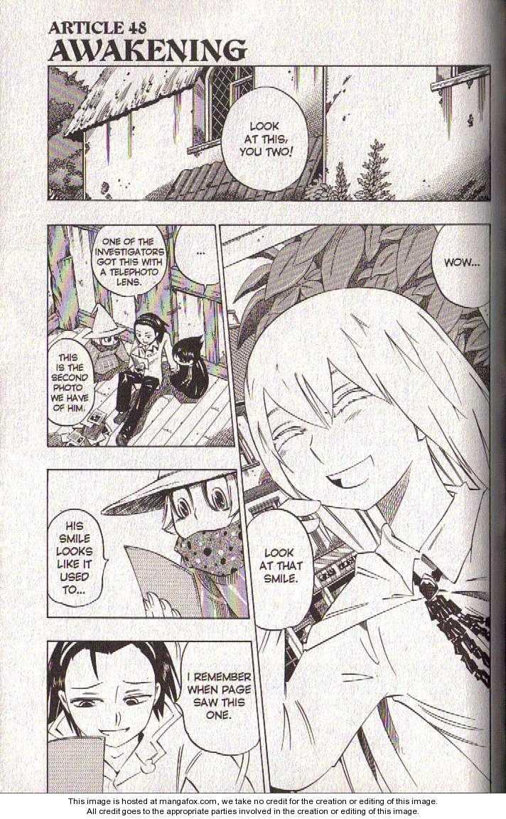 Muhyo to Rouji 48 Page 4