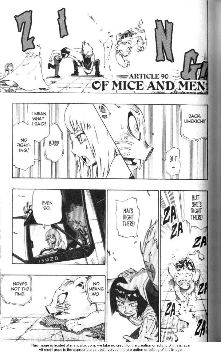 Muhyo to Rouji 90 Page 1