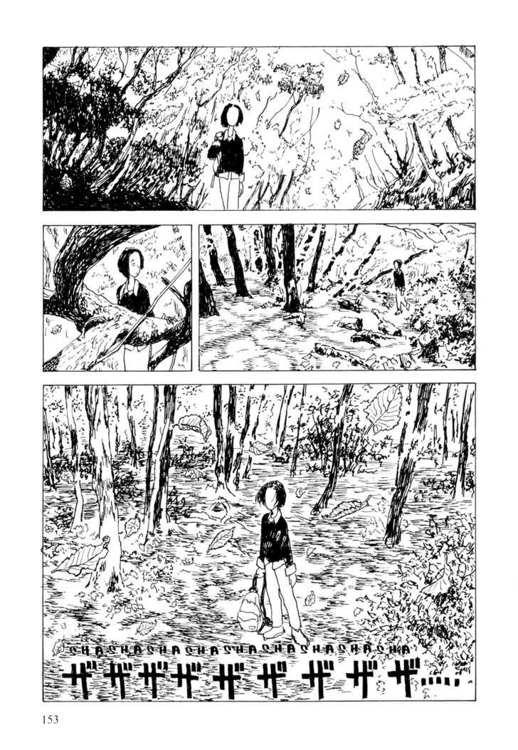 Hanashippanashi 14 Page 1