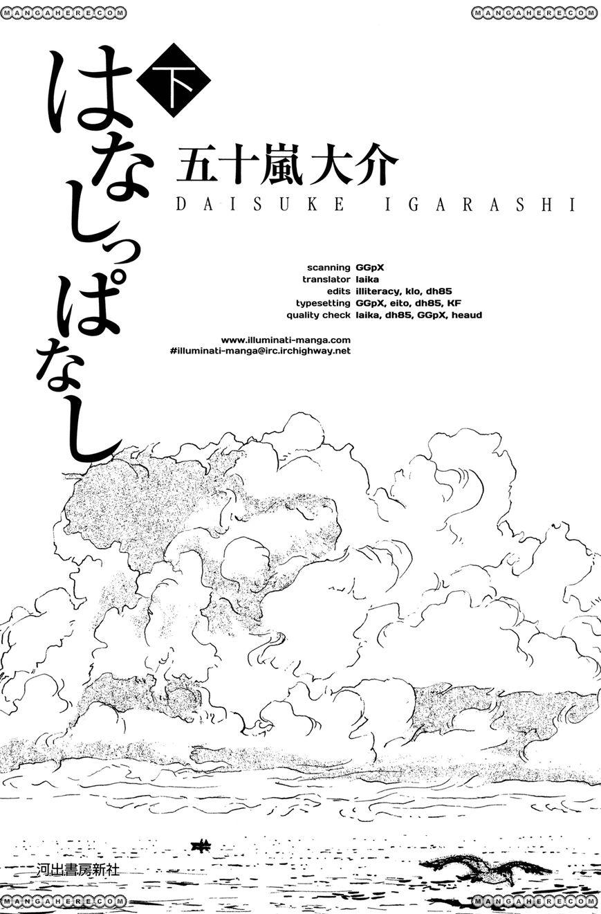 Hanashippanashi 24 Page 3