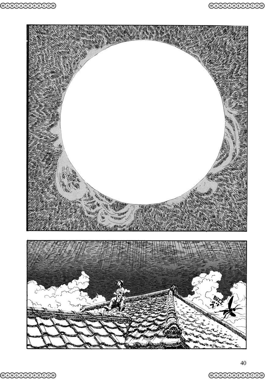 Hanashippanashi 27 Page 2