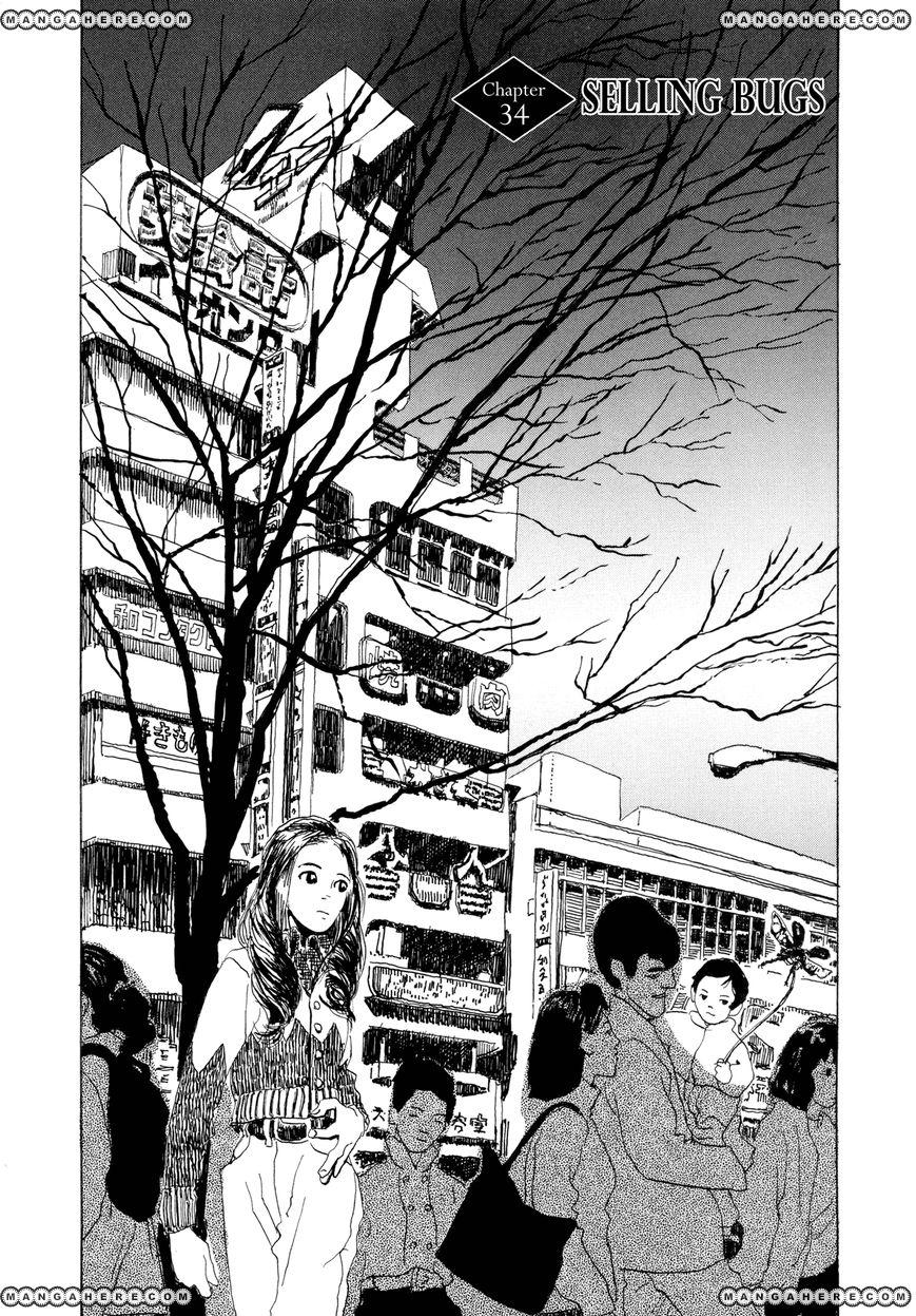 Hanashippanashi 34 Page 1