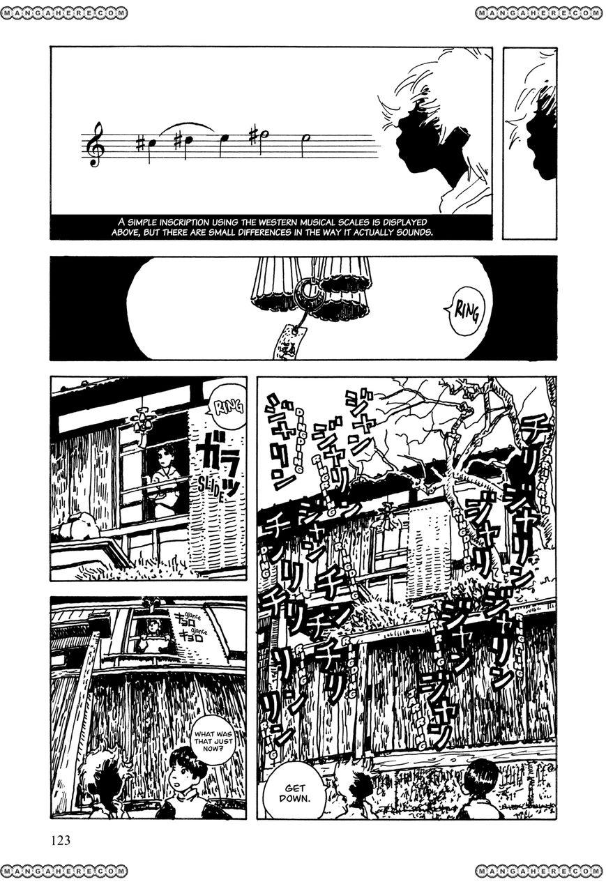 Hanashippanashi 35 Page 3