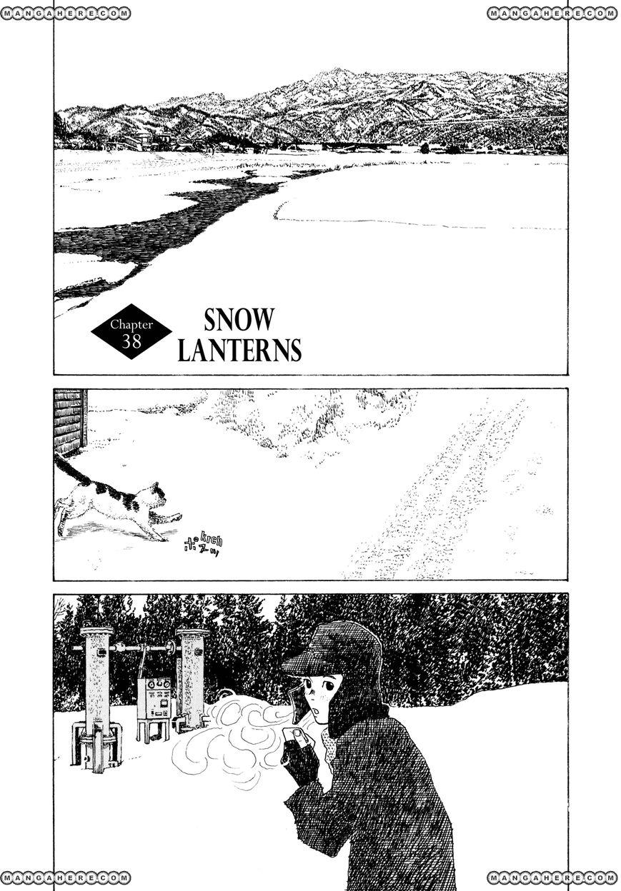 Hanashippanashi 38 Page 1