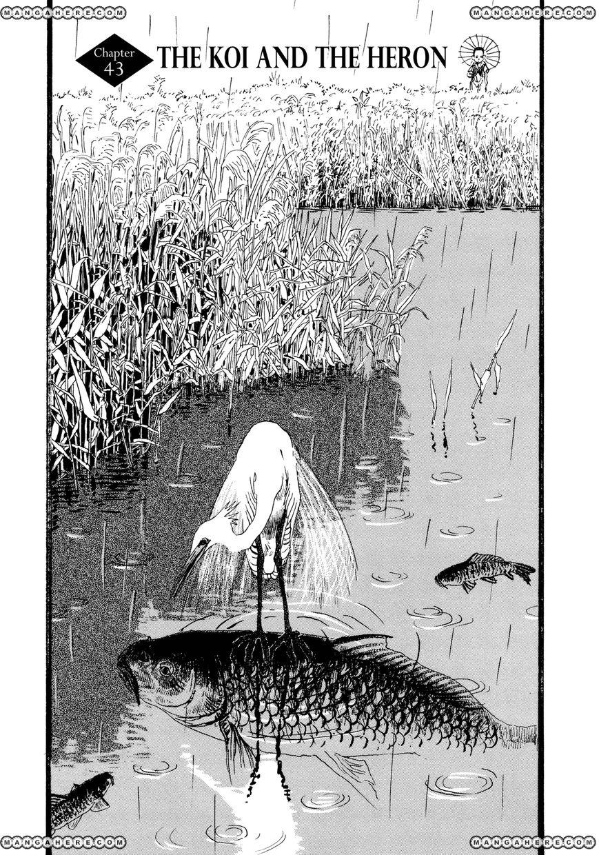 Hanashippanashi 43 Page 1