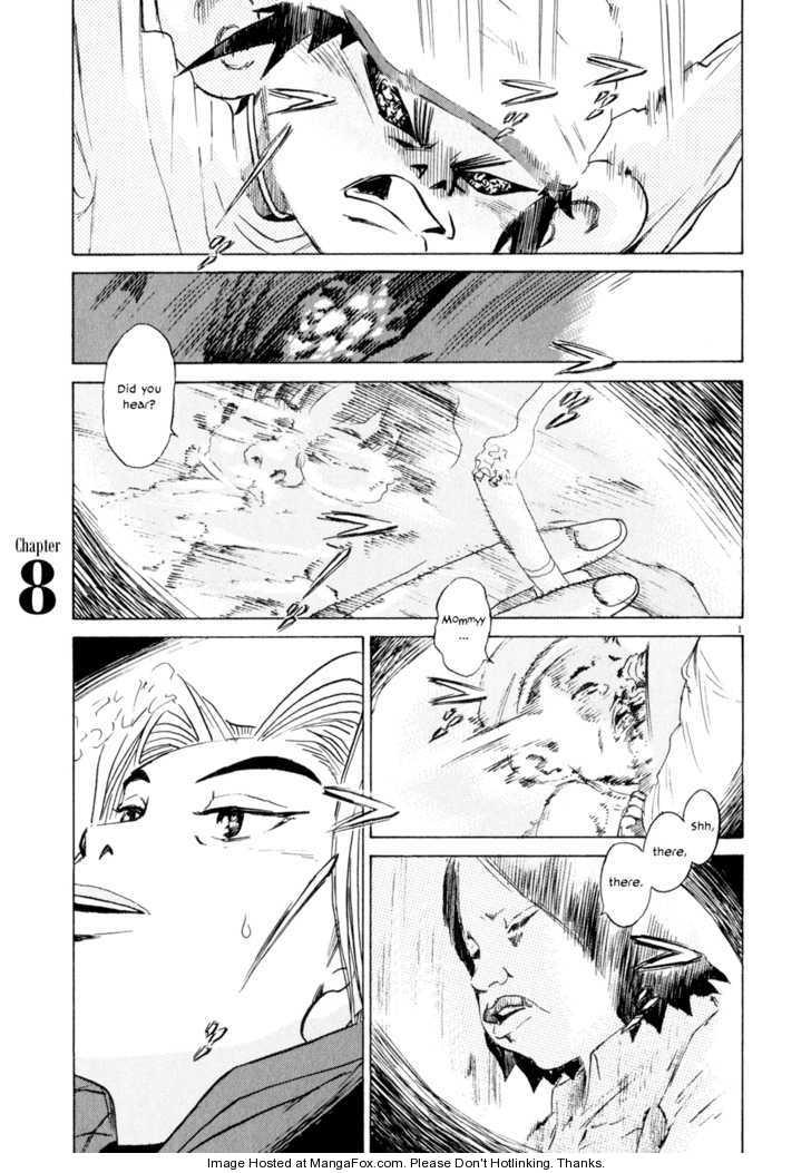 Kiichi!! 8 Page 1