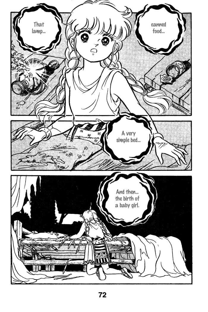 Pansy 42 Page 3