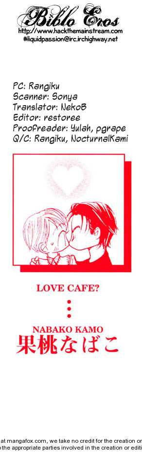 Love Cafe? 5 Page 1