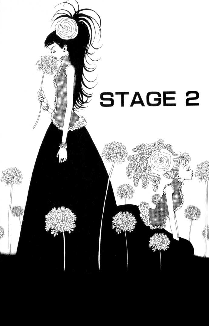 Paradise Kiss 2 Page 2