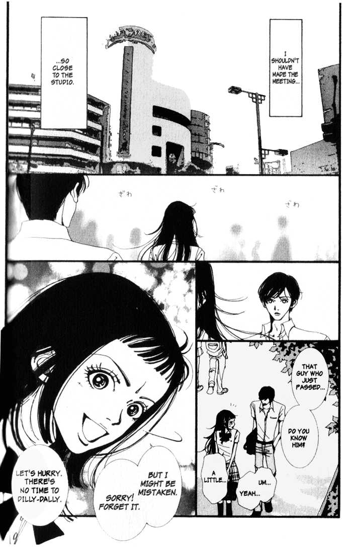 Paradise Kiss 7 Page 2