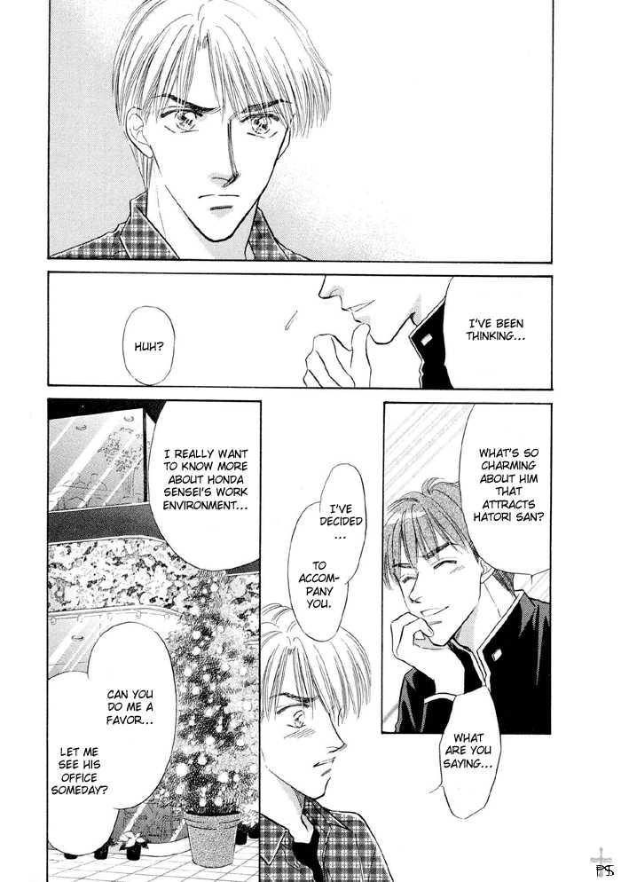 Soshite Boku wa Tohou ni Kureru 3 Page 2