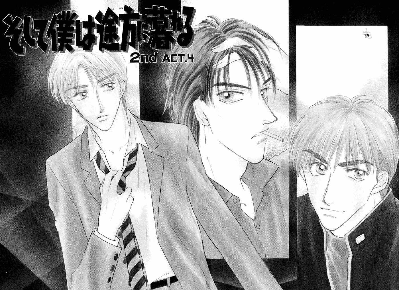 Soshite Boku wa Tohou ni Kureru 4 Page 2
