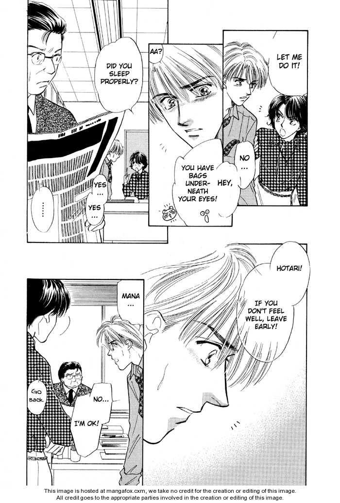 Soshite Boku wa Tohou ni Kureru 3 Page 3