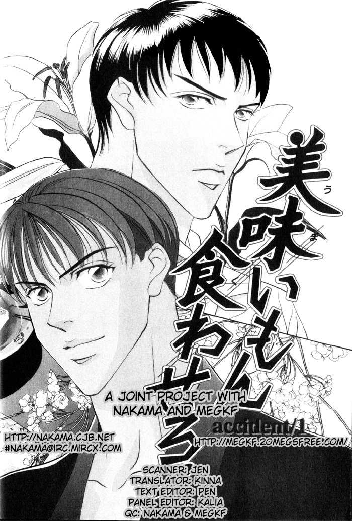 Umaimon Kuwasero! 1 Page 2