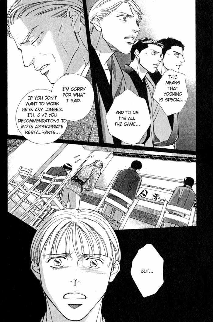 Umaimon Kuwasero! 7 Page 2