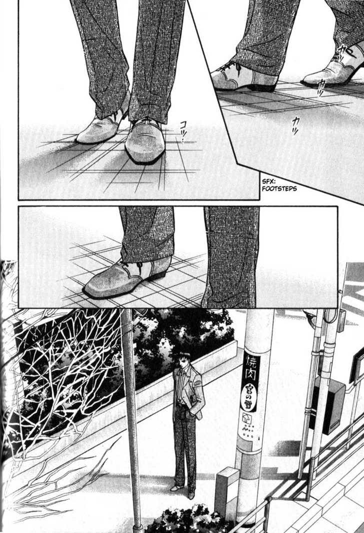 Umaimon Kuwasero! 9 Page 2
