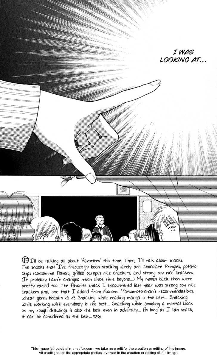 Parfait Tic 7 Page 3