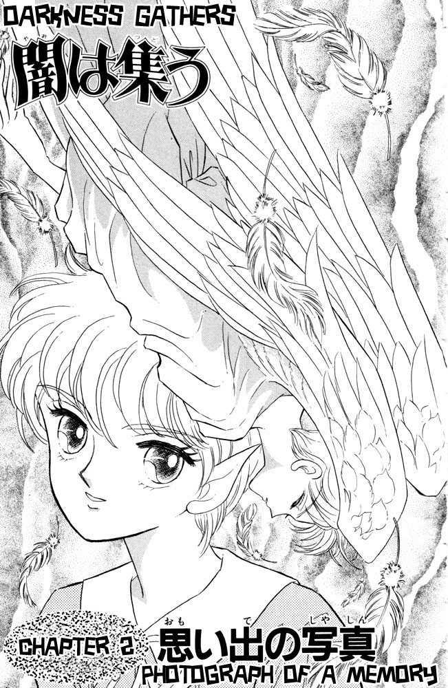 Yami wa Tsudou 2 Page 2