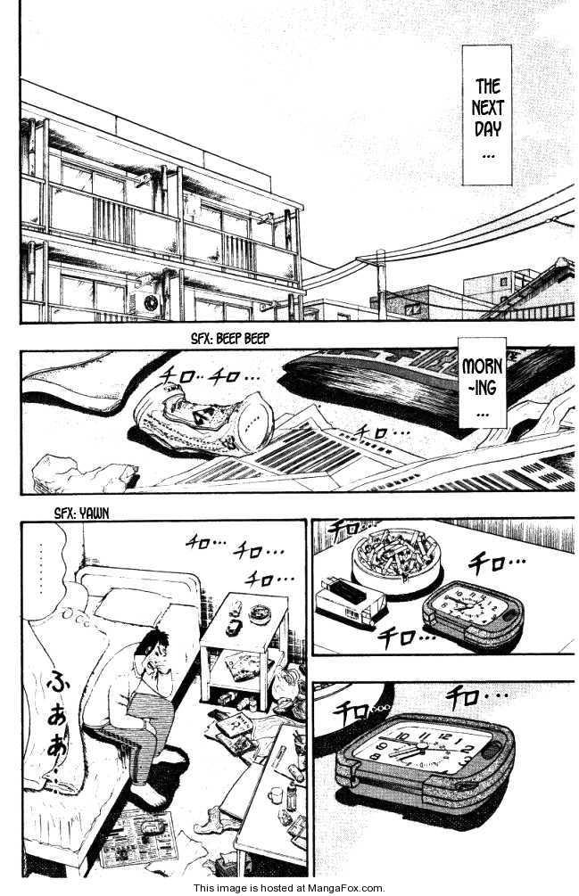 Buraiden Gai 3 Page 3