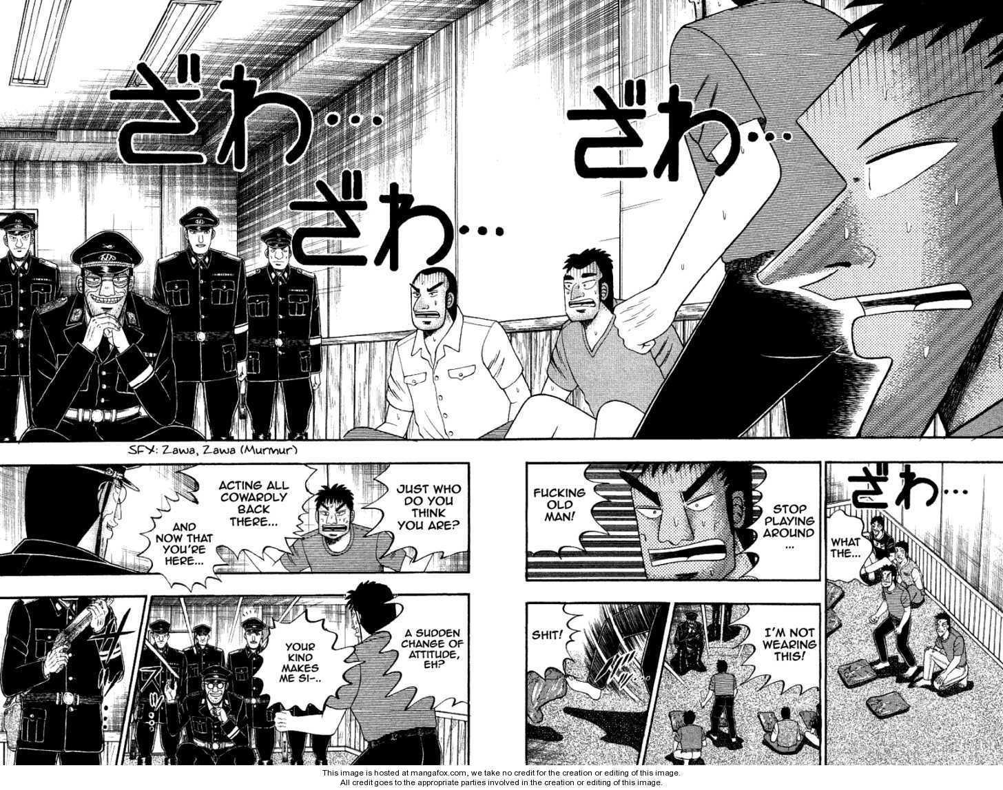 Buraiden Gai 7 Page 2