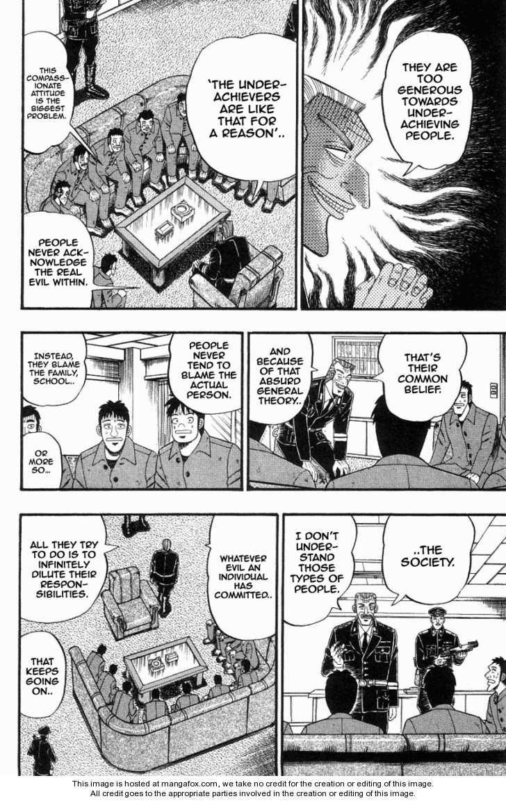 Buraiden Gai 9 Page 2