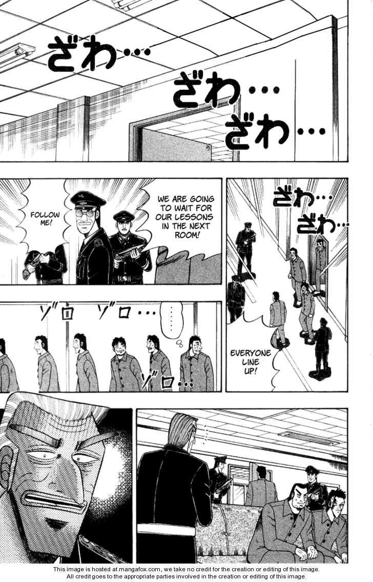 Buraiden Gai 10 Page 1