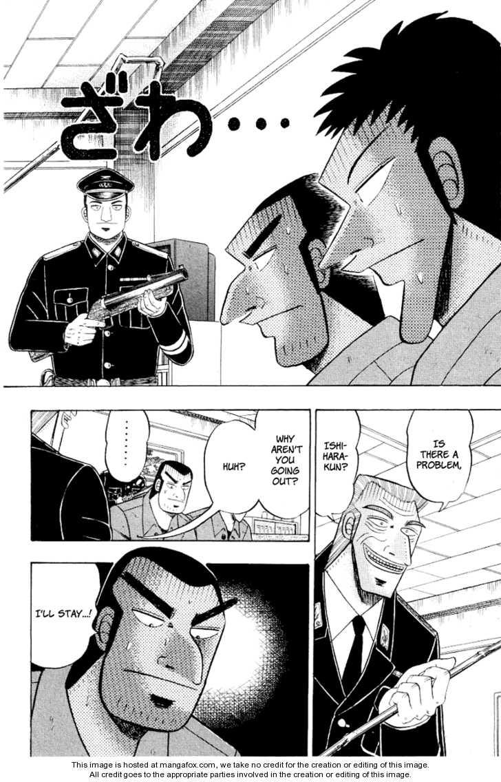 Buraiden Gai 10 Page 2