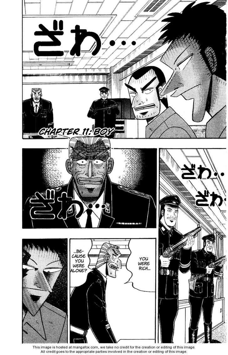Buraiden Gai 11 Page 1