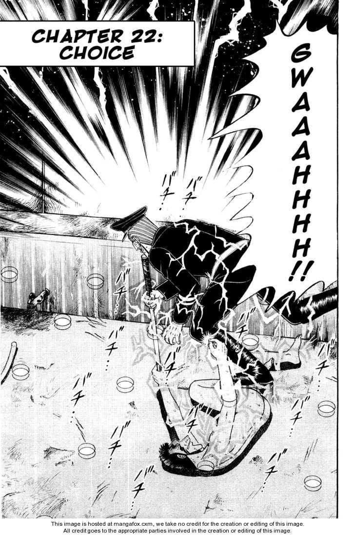 Buraiden Gai 22 Page 1