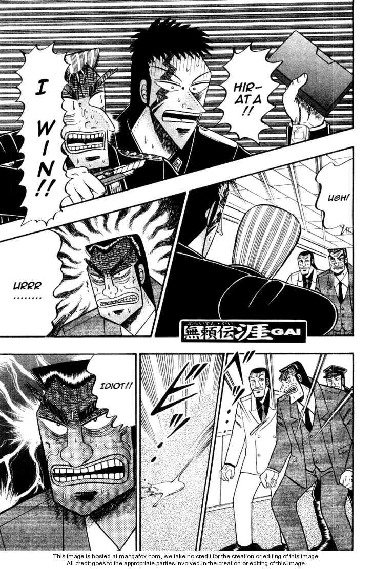 Buraiden Gai 35 Page 1