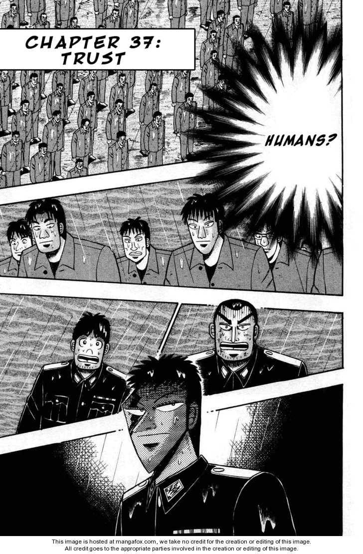 Buraiden Gai 37 Page 1