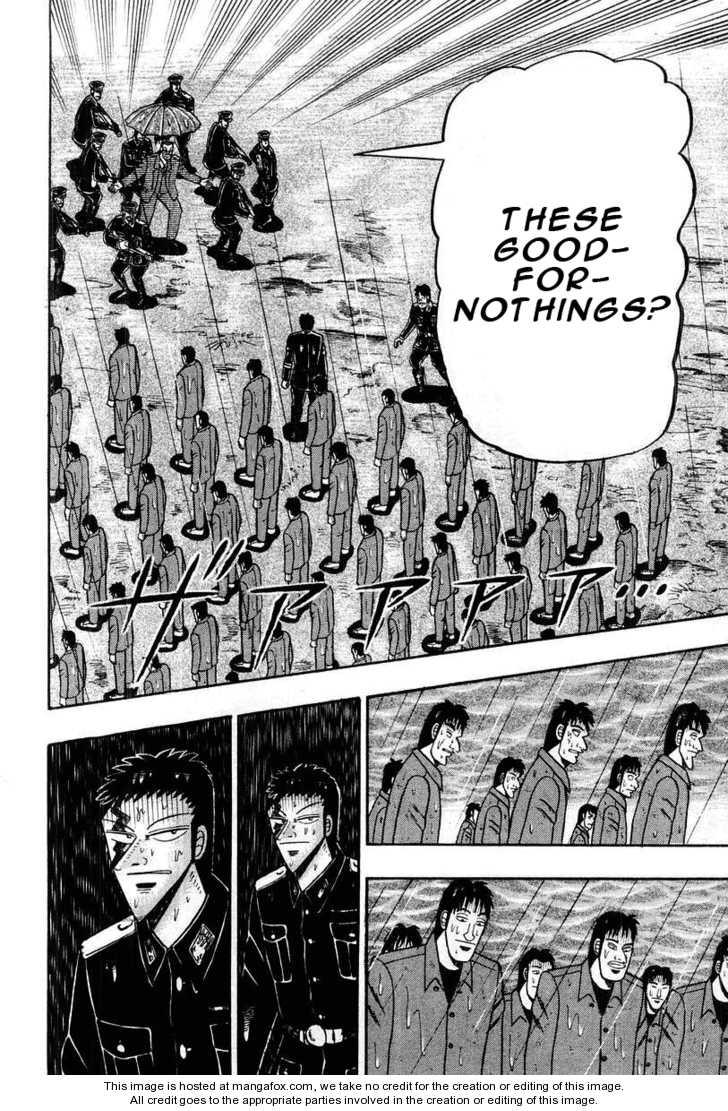 Buraiden Gai 37 Page 3