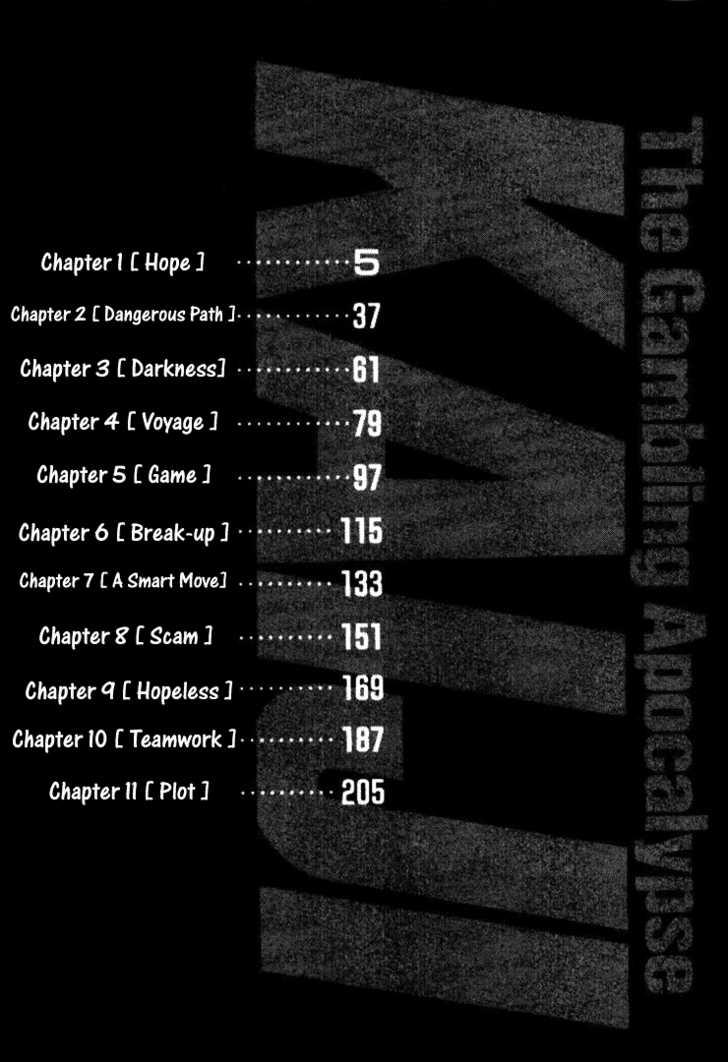 Kaiji 1 Page 3