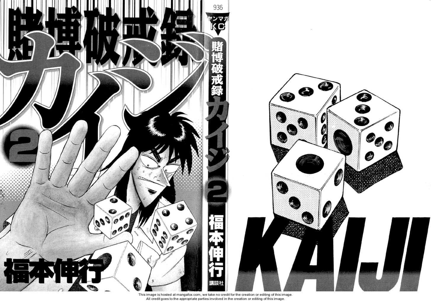 Kaiji 12 Page 2